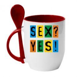 Кружка с керамической ложкой Sex?Yes! - FatLine