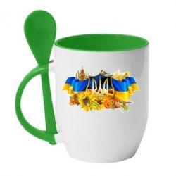 Кружка с керамической ложкой Сонячна Україна - FatLine