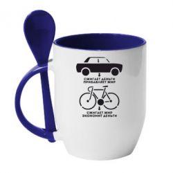 Кружка с керамической ложкой Сравнение велосипеда и авто - FatLine