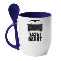 Кружка с керамической ложкой Тазы Валят Лого - FatLine