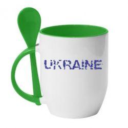 Кружка с керамической ложкой Ukraine (потрісканий напис) - FatLine