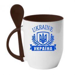 Кружка с керамической ложкой Ukraine Украина - FatLine