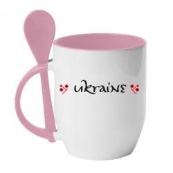 Кружка с керамической ложкой Ukraine вишиванка - FatLine