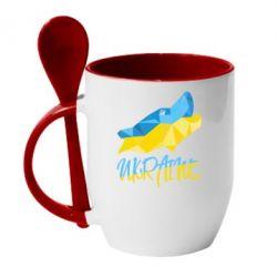 Кружка с керамической ложкой Ukrainian Wolf - FatLine