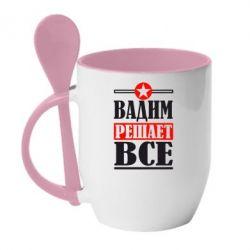 Кружка с керамической ложкой Вадим решает все! - FatLine