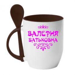 Кружка с керамической ложкой Валерия Батьковна - FatLine