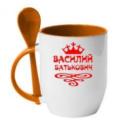 Кружка с керамической ложкой Василий Батькович - FatLine