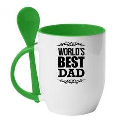 Кружка с керамической ложкой World's Best Dad - FatLine