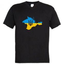 Мужская футболка  с V-образным вырезом Крым это Украина - FatLine