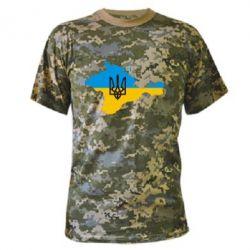 Камуфляжная футболка Крым это Украина - FatLine