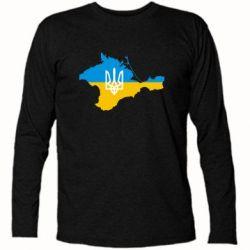 Футболка с длинным рукавом Крым это Украина - FatLine