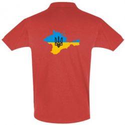 Футболка Поло Крым это Украина - FatLine
