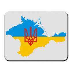 Коврик для мыши Крым это Украина - FatLine