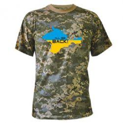 Камуфляжная футболка #Крымнаш - FatLine