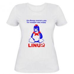 Женская футболка Кто винду поюзать рад, тот позорит наш отряд - FatLine