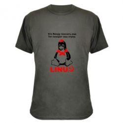Камуфляжная футболка Кто винду поюзать рад, тот позорит наш отряд - FatLine