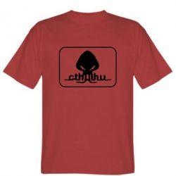 Мужская футболка Ктулху - FatLine