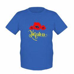 Детская футболка Квітуча Україна - FatLine