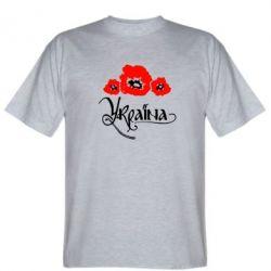 Мужская футболка Квітуча Україна - FatLine