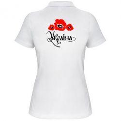 Женская футболка поло Квітуча Україна - FatLine