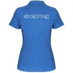 Женская футболка поло Квітучий Кіровоград - FatLine