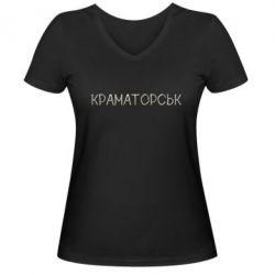 Женская футболка с V-образным вырезом Квітучий Краматорськ - FatLine