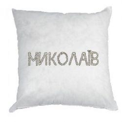 Подушка Квітучий Миколаїв