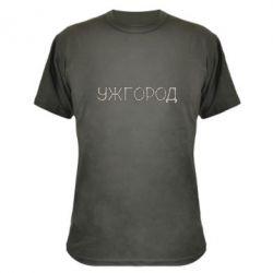 Камуфляжная футболка Квітучий Ужгород