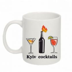 Кружка 320ml Kyiv Coctails - FatLine