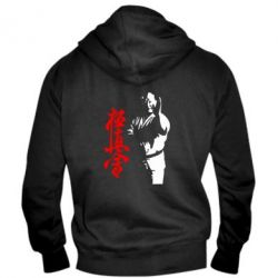 Мужская толстовка на молнии Kyokushin Kanku Master