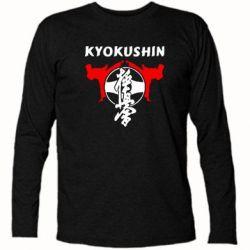 Футболка с длинным рукавом Kyokushin