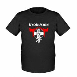 Детская футболка Kyokushin - FatLine