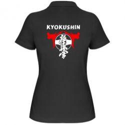 ������� �������� ���� Kyokushin - FatLine