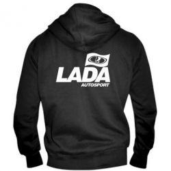 Мужская толстовка на молнии Lada Autosport - FatLine