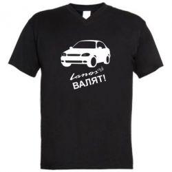 Мужская футболка  с V-образным вырезом Ланосы валят! - FatLine