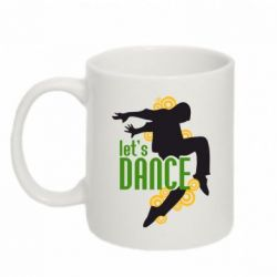 ������ Let's Dance! - FatLine
