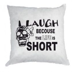 ������� Life is short - FatLine