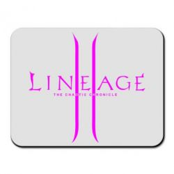 ������ ��� ���� Lineage ll