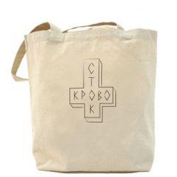 Сумка Логотип Кровостока - FatLine