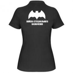 Женская футболка поло логотип Спецназ - FatLine