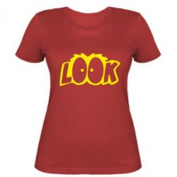 Ƴ���� �������� LOOK - FatLine