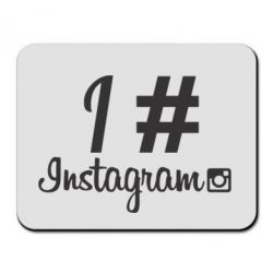 ������ ��� ���� Love Instagram