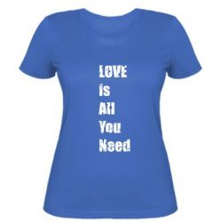 ������� �������� Love is all you need - FatLine