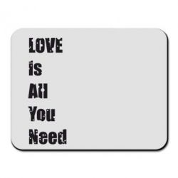 ������ ��� ���� Love is all you need - FatLine