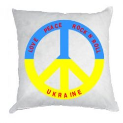Подушка Love,peace, rock'n'roll, Ukraine - FatLine