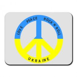 ������ ��� ���� Love,peace, rock'n'roll, Ukraine