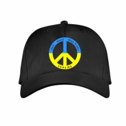 ������� ����� Love,peace, rock'n'roll, Ukraine - FatLine