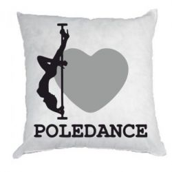 Подушка Love Pole Dance - FatLine