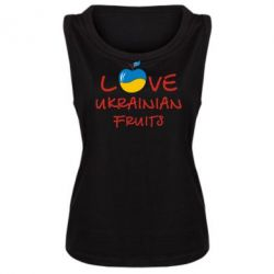 Женская майка Love  Ukrainian fruits - FatLine