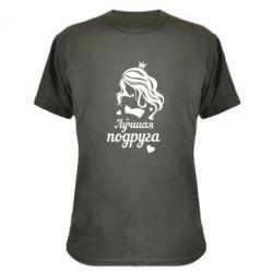 Камуфляжна футболка Краща подруга